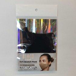 画像4: BLOCH  ソフトストレッチマスク【ブラック】レギュラーサイズ《 洗える抗菌マスク 》