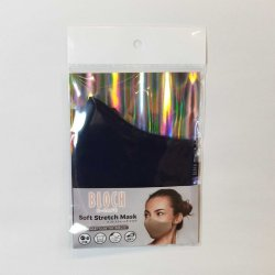 画像4: BLOCH  ソフトストレッチマスクA001【ネイビー】レギュラーサイズ《 洗える抗菌マスク 》