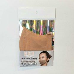 画像4: BLOCH  ソフトストレッチマスクA001【サンド】レギュラーサイズ《 洗える抗菌マスク 》