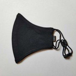 画像2: BLOCH ソフトストレッチマスクC001【ブラック】スモールサイズ《 洗える抗菌マスク 》