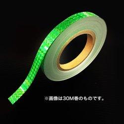 画像2: P14 プリズムテープ Fグリーン 15mm×3m