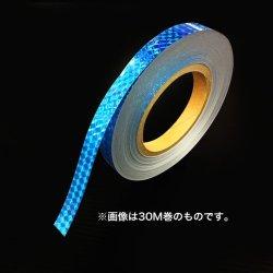 画像2: P9 プリズムテープ スカイブルー 15mm×3m